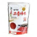 Gochugaru ostra grubo mielona czerwona papryka do Kimchi 0,5 kg Wasabi Sushi Shop Wrocław Sklep Orientalny
