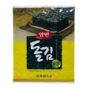 Algi morskie Yaki Sushi Nori z solą 5 arkuszy