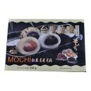 Mochi kulki ryżowe z orzeszkami ziemnymi, sezamem i czerwoną fasolą 180 g