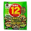 Shinsyuichi Shiro Miso pasta instant do zupy 5 smaków , 12 porcji Sklep Wasabi Sushi Shop Wrocław produkty i akcesoria do sushi