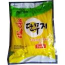 Żółta rzodkiew marynowana cięta Oshinko 1 kg