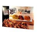 Mochi kulki ryżowe Mix bakaliowy 300 g