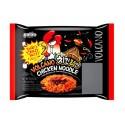 Ostry makaron z kurczakiem curry Volcano 140 g