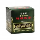 Zielona herbata Gunpowder liściasta 125 g