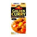 Japońskie Golden Curry Hot (ostre) 92 g S&B 5 porcji