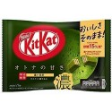 Batonik Mini Kit Kat Zielona Herbata Rich Matcha 1 szt