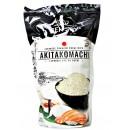 Ryż do sushi premium Akitakomachi 1 kg Sen Soy JAPOŃSKI 1 kg Sklep Wasabi Sushi Shop Wrocław produkty i akcesoria do sushi i kuc