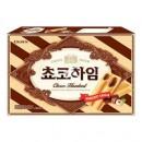Ciastka HEIM z czekoladowym kremem z orzechami laskowymi 47 g Crown