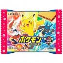 Japoński wafelek czekoladowy Pokemon z naklejką 23 g