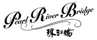 PEARL%20RIVER%20BRIDGE%20LOGO.jpg